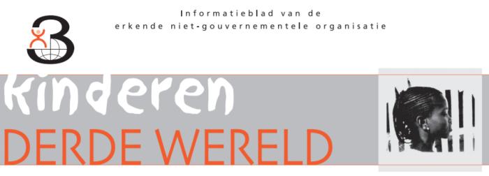 Logo Journaal NL